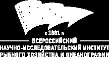 ВНИИ рыбного хозяйства и океанографии